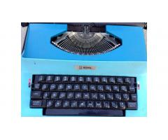 Vintage Royal Typewriter -- Apollo 12 GT, Very Cool!